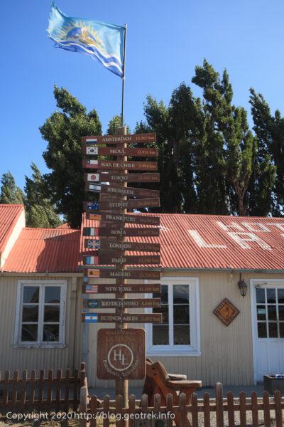 200117 La Leonaで休憩