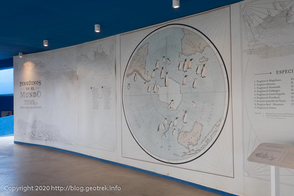 200124 プンタ・トンボビジターセンター