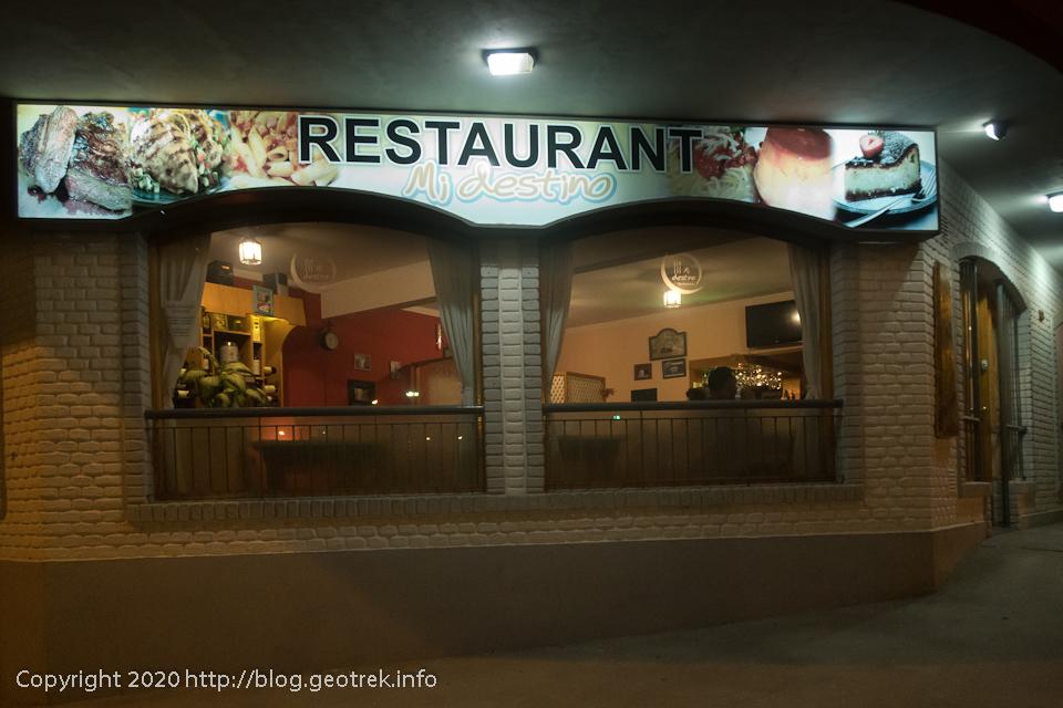 200124 トレレウのレストランMi destino