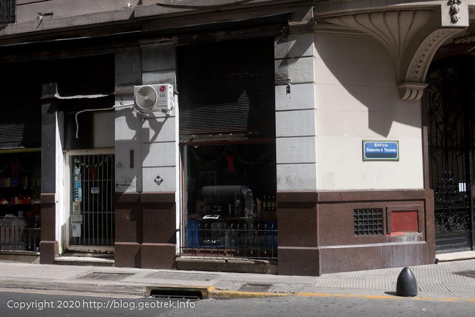 200125 ブエノスアイレスのワインショップ