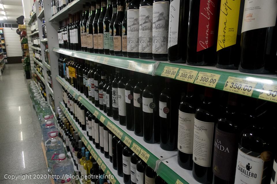 200125 ブエノスアイレス、スーパーのワイン