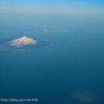 北海道の山々を眺めながら帰国~アルゼンチン、パタゴニアの旅(17)