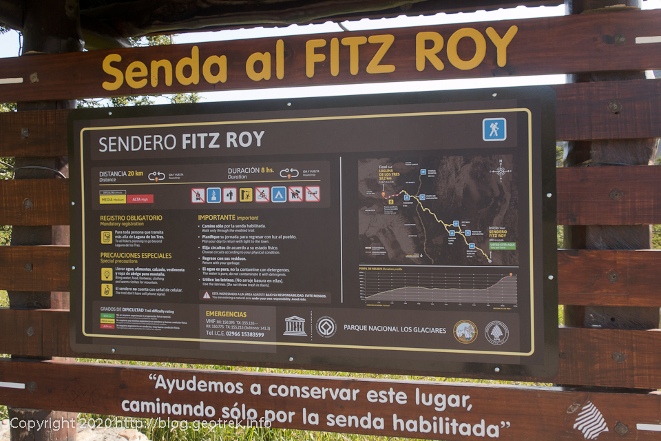 200118 フィッツロイ登山口の案内板