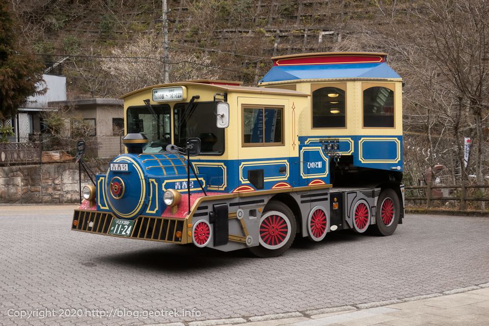200215 つるつる温泉機関車バス