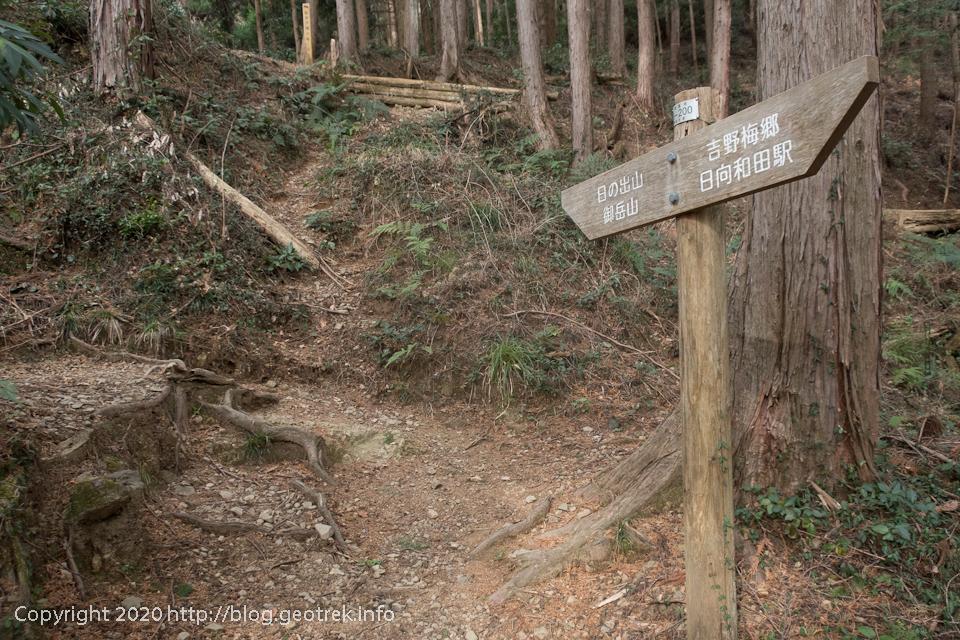200215 吉野梅郷の登山口