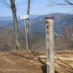 奥多摩と丹沢の間の山々~権現山から百蔵山(1)