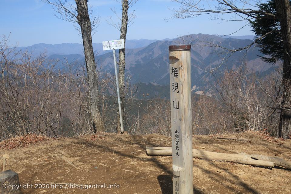 200321 権現山山頂