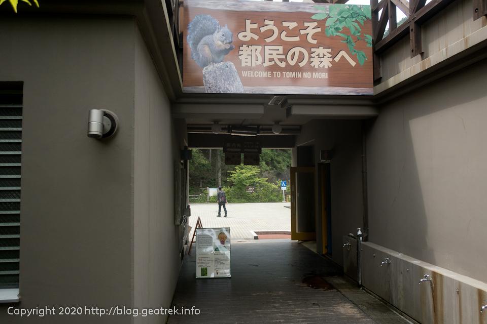 200627 都民の森入口