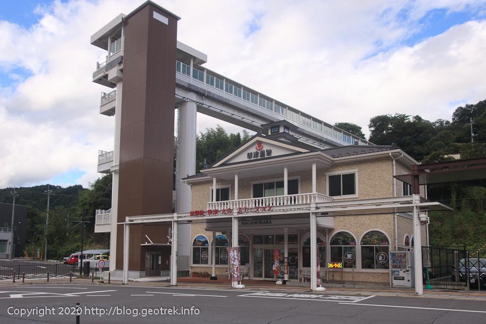 200927 長野原草津口駅
