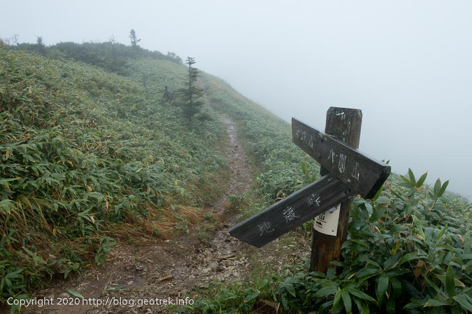 200928 堂岩山山頂の先の森林限界