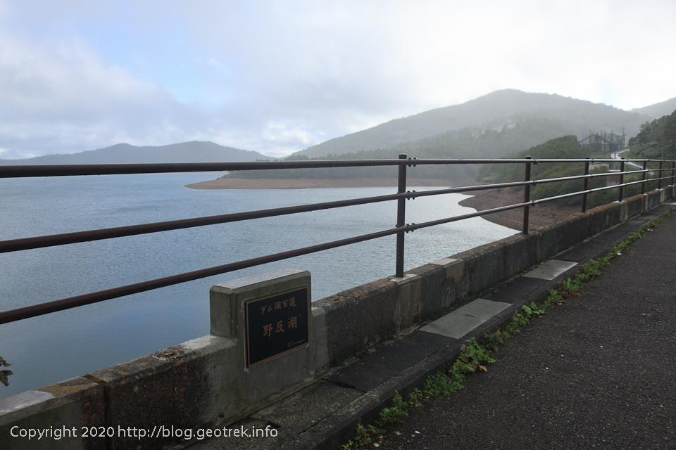 200927 野反湖