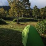 ぐんま県境トレイル、憧れの稜線へ~白砂山から三国峠(1)