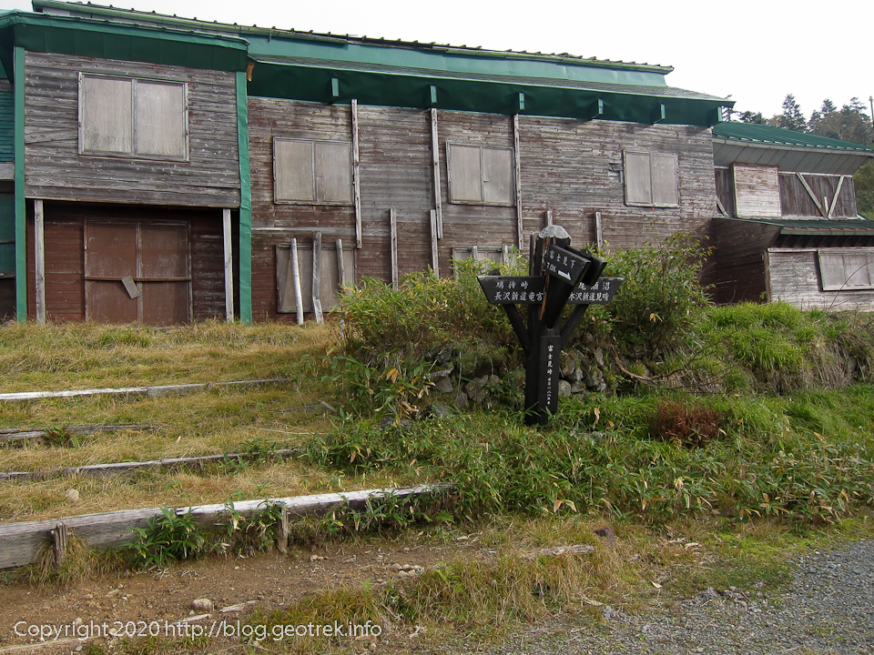201003 富士見峠小屋跡