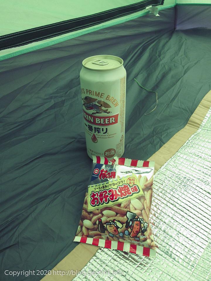 201003 テントで一杯