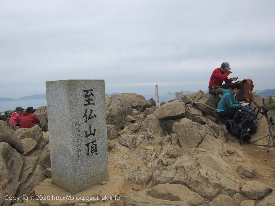 201004 至仏山頂