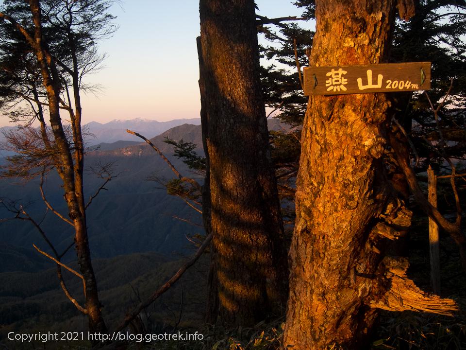 201025 燕山で日の出