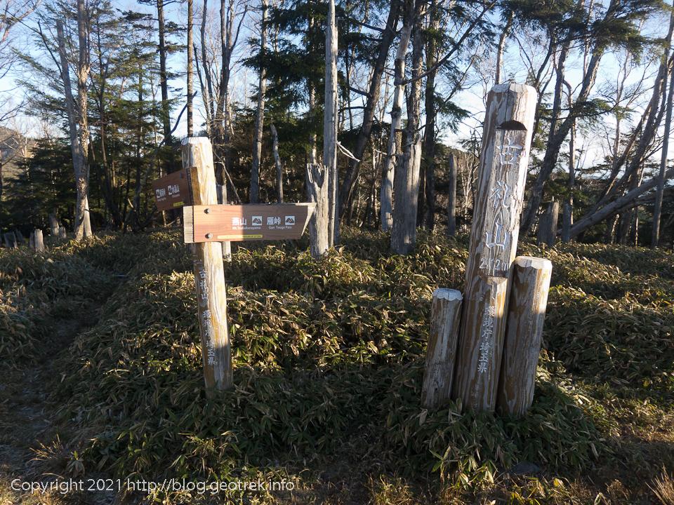 201025 古礼山山頂