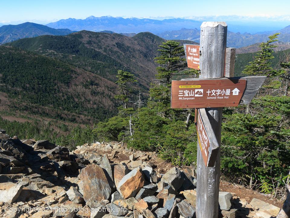 201025 国師ヶ岳への縦走路、八ヶ岳