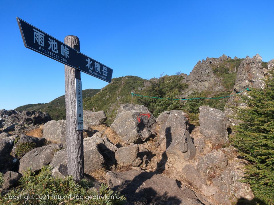 201031 北八ヶ岳・三ッ岳1峰