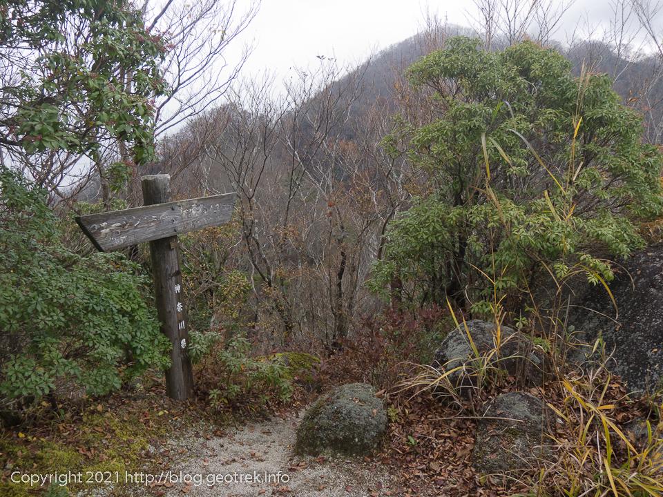 201108 同角山稜のピーク