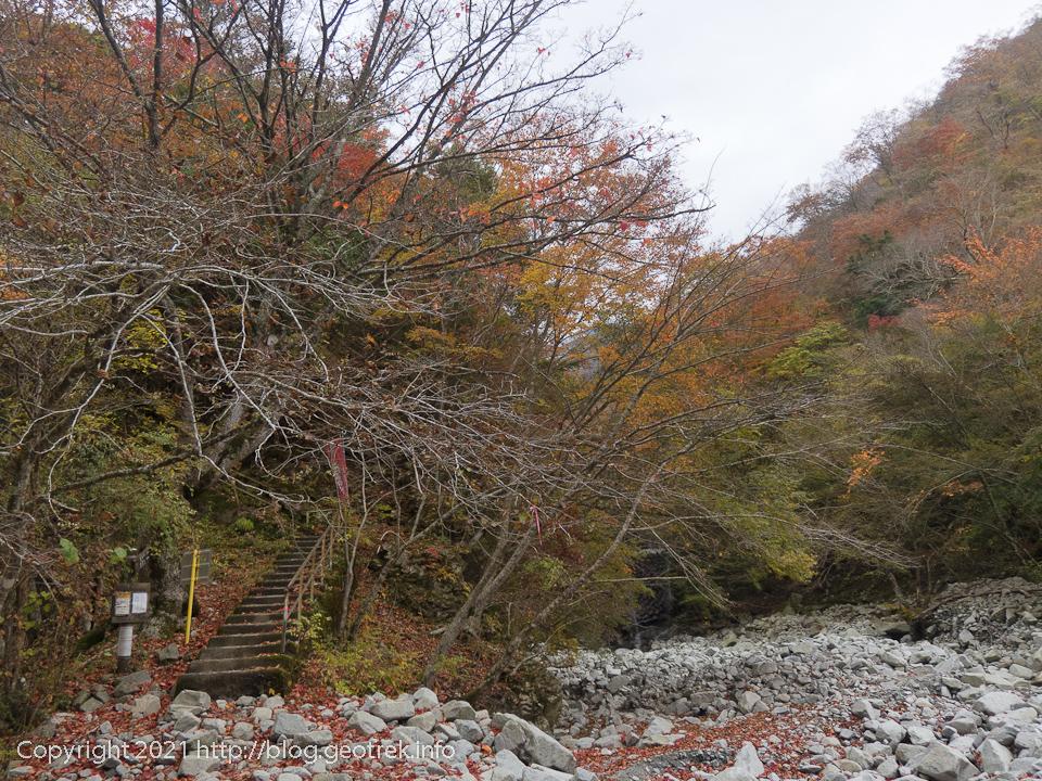 201108 ゴーラ沢出合