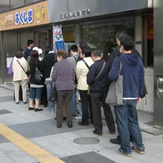 4月11日福島のアンテナショップ