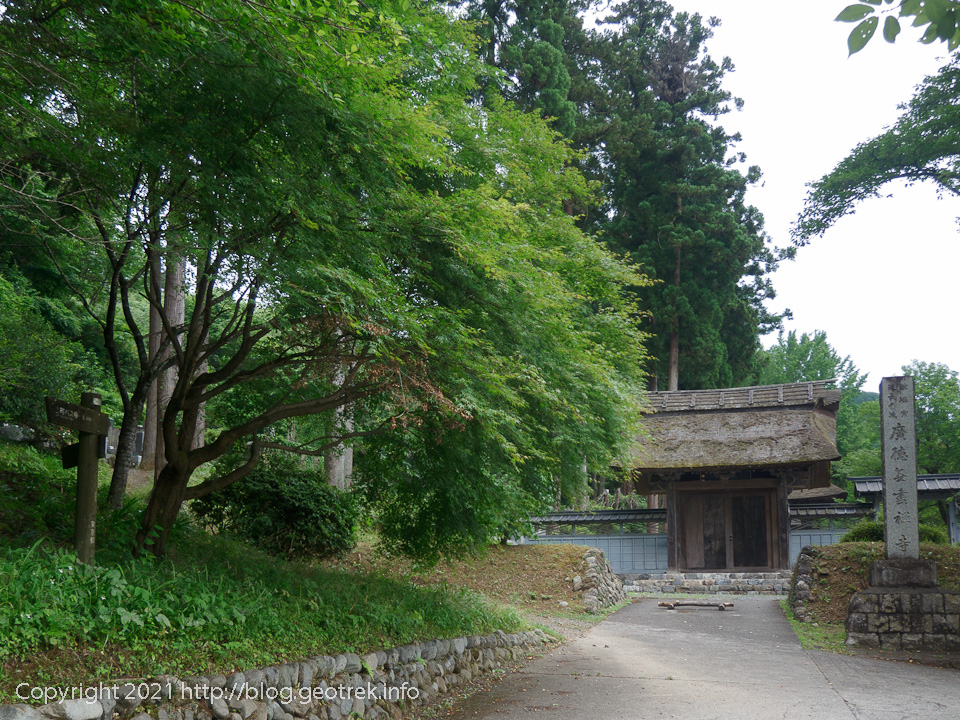 210612 広徳寺