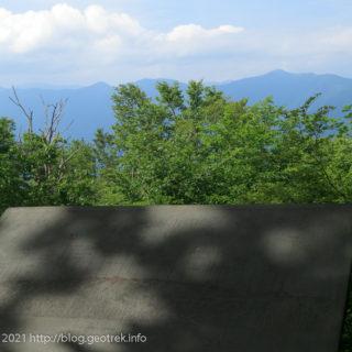 210612 三頭山山頂から石尾根