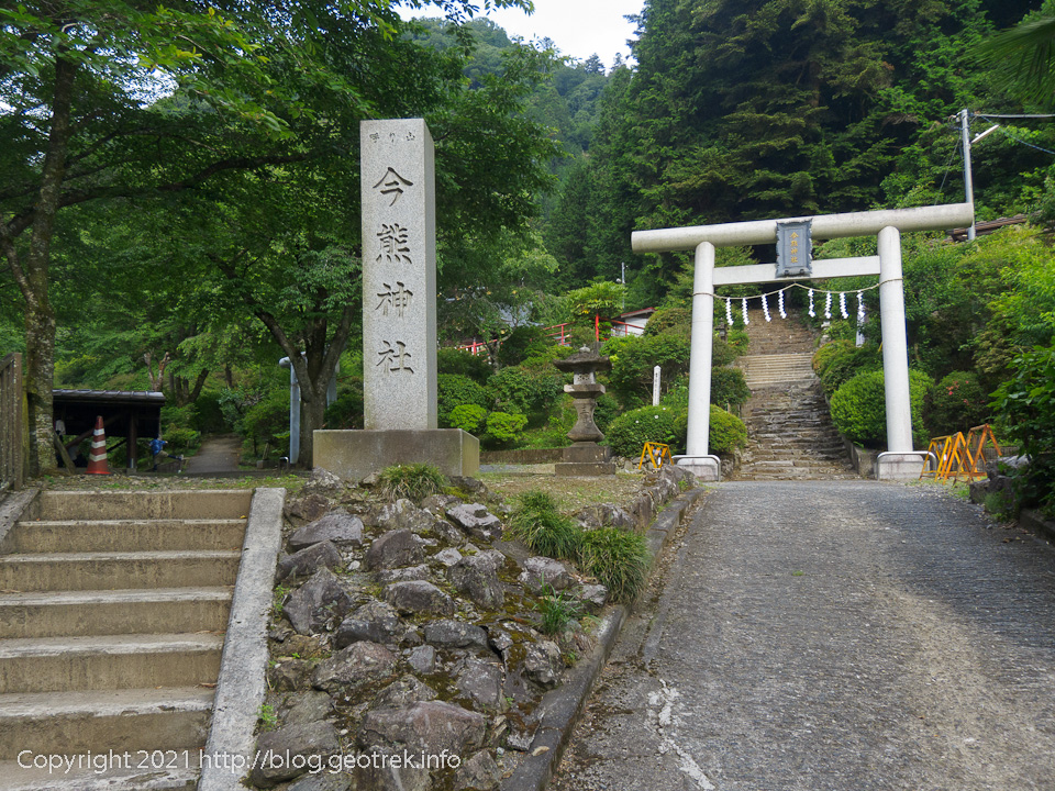210711 今熊神社