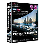 パノラマ合成すげ~・ArcSoft Panorama Maker