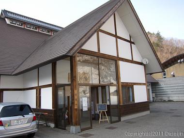 120421会津駒ヶ岳・小豆温泉窓明の湯