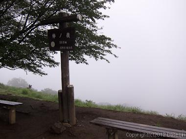 120701棒ノ嶺・山頂