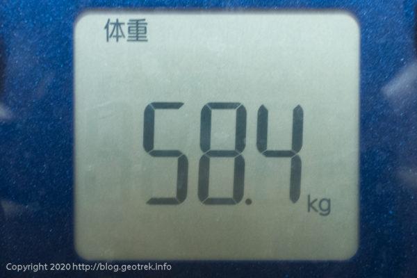 ランニング前の体重