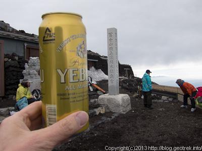 富士山山頂で乾杯