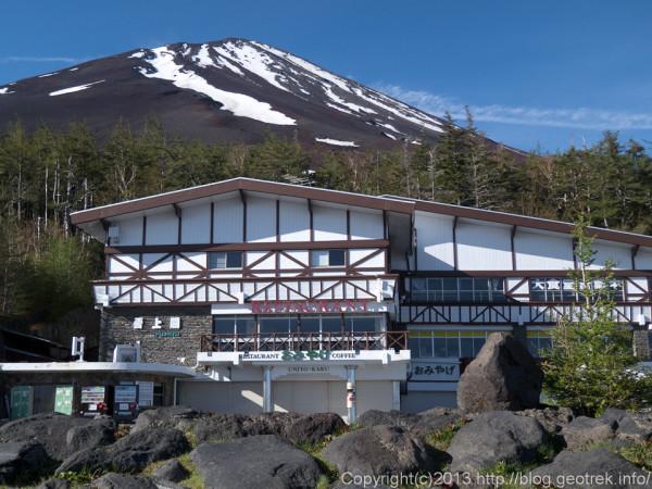 富士山河口湖口駐車場