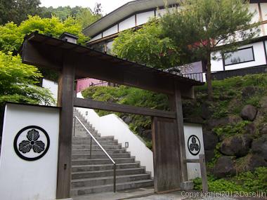 120526富士山・河口湖の温泉「天水」