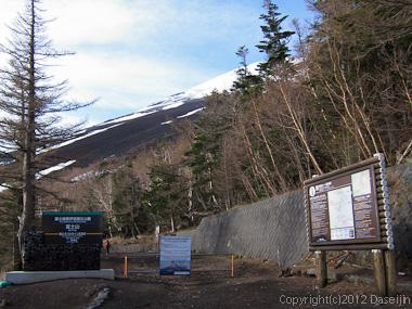 120526富士山・登山口、ここから歩く