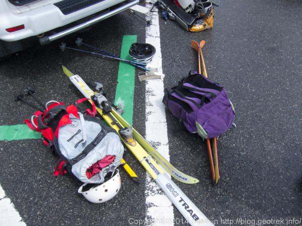 140531富士山、滑降アイテム