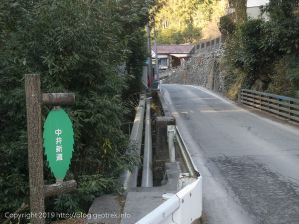 190217 中井新道