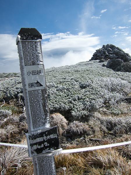 111002早池峰山・小田越への分岐