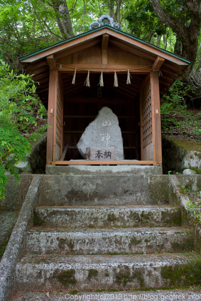 西丹沢自然教室の山ノ神の祠