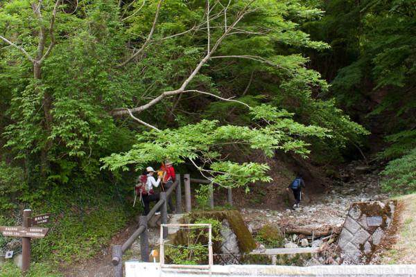 檜洞丸登山口