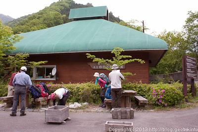 西丹沢自然教室