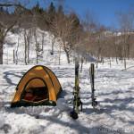 残雪の尾瀬から平ヶ岳へ~平ヶ岳(1)