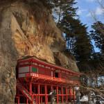 世界遺産、雪の平泉へ~大沢温泉、平泉(2)