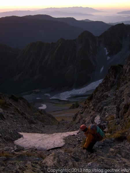 130921槍穂縦走、唐沢岳から最低鞍部へ