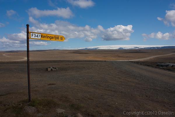 120805アイスランド、グリーンランドの旅・ケルリンガール山へ