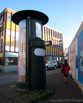 120804アイスランド、グリーンランドの旅・公衆トイレ