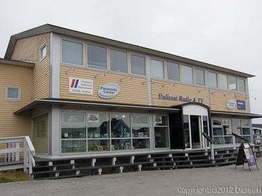120813アイスランド、グリーンランドの旅・パナソニックセンター