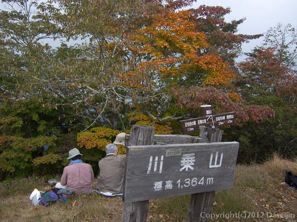 121020川苔山・川苔山山頂